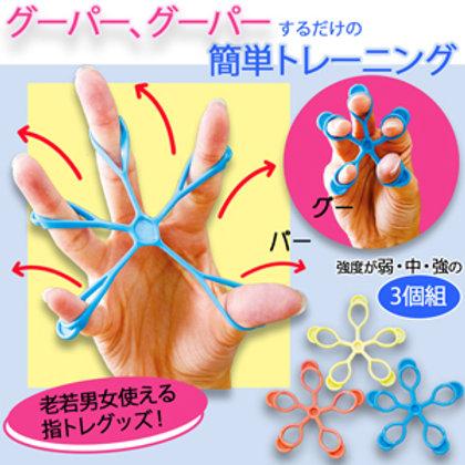 指のエクササイズⅡ