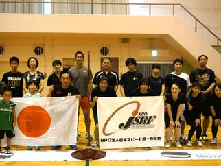 NPO-JSBF設立30周年記念 第23回全日本スピードボール選手権大会を開催しました。