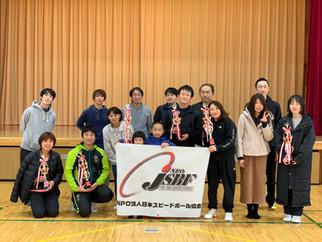 [結果]第25回全日本スピードボール選手権大会