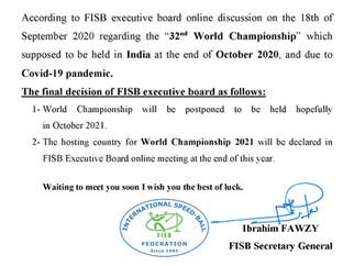 第32回スピードボール世界選手権大会が、2021年10月に延期されました。