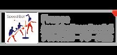 フランススピードボール協会