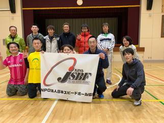 スピードボール冬季合同練習会を行いました。