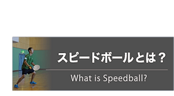 What is SpeedBall