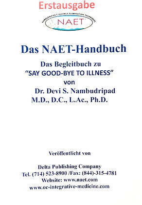 NAET Guide Book 2017 Edition (German)