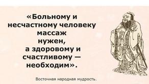Дмитрий Савченко рассказывает случай из практики
