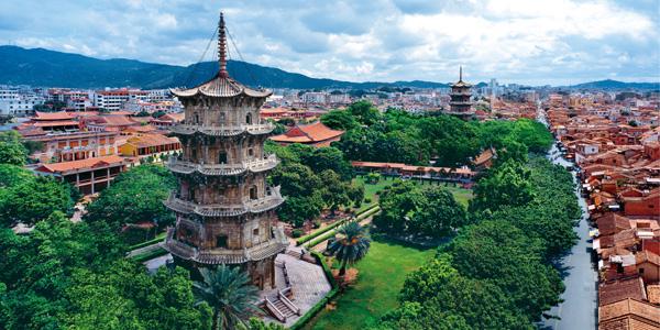 Quanzhou City 1