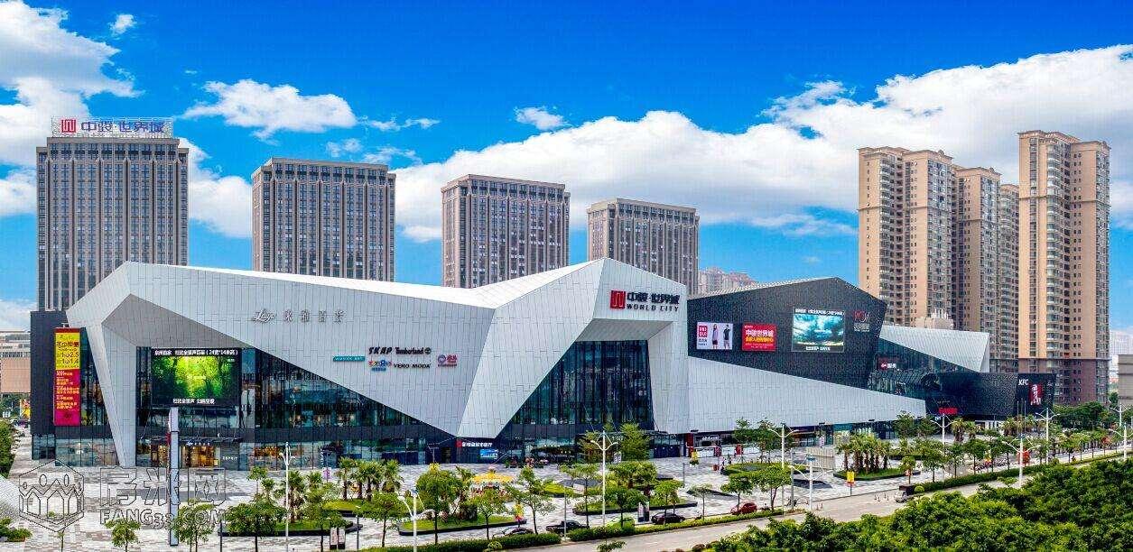Quanzhou City 7