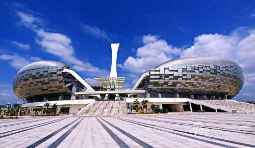 Quanzhou City 10