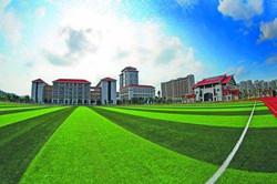 Quanzhou City 8