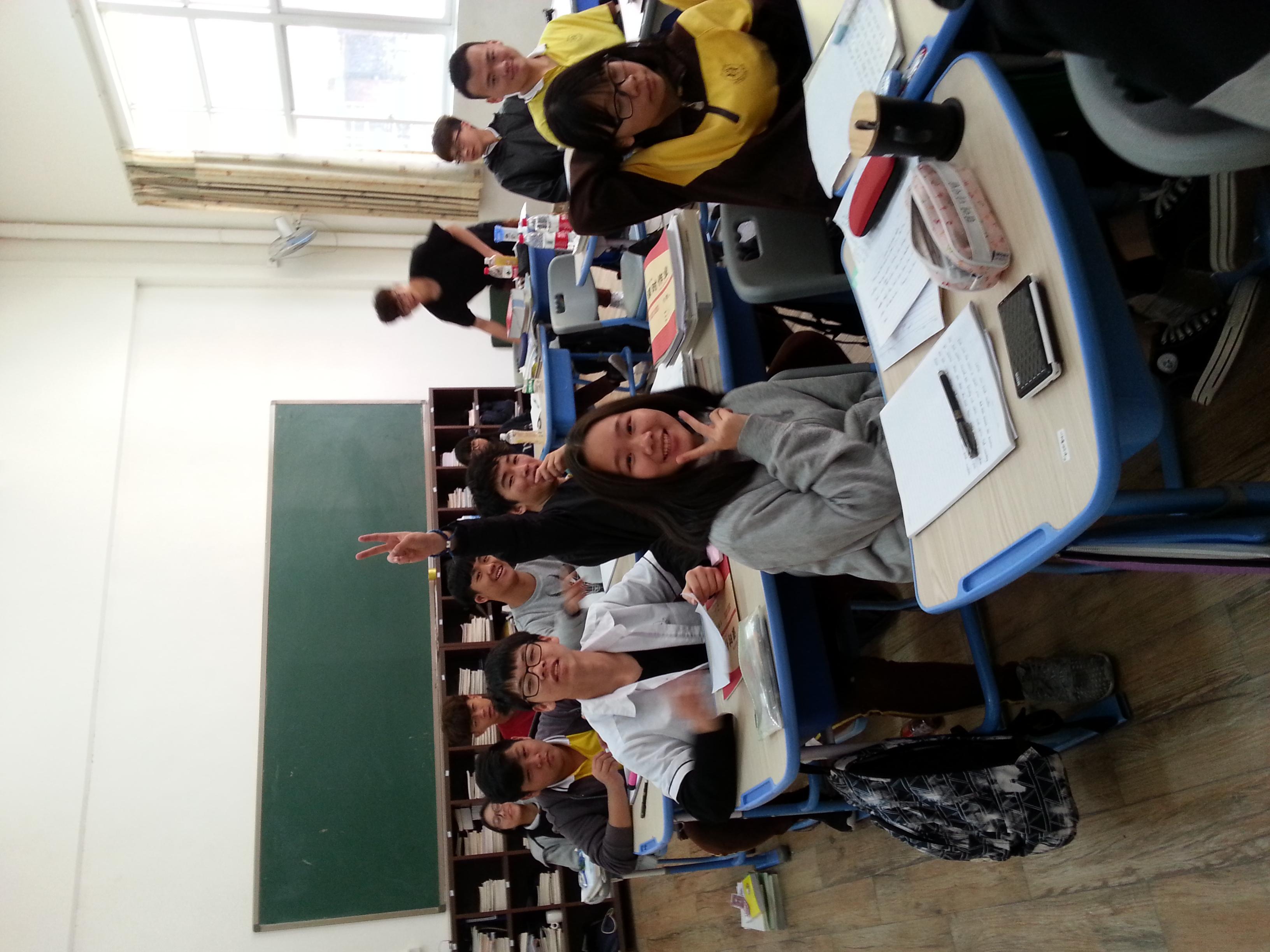 Writing Class 01