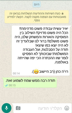 יאיר כהן הפקות מוסיקליות