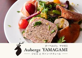 yamagami_bnr.png