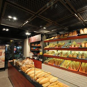 Kafes Bakery Anıttepe Dist. in Ankara