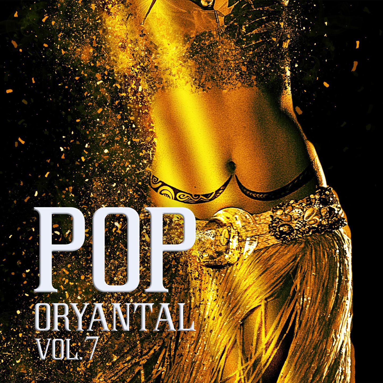 POP ORY.VOL7