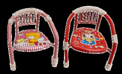 chair-thumbnail.png