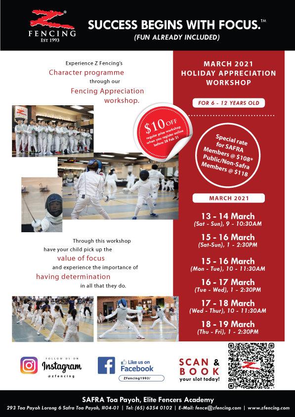 March 2021 Holiday Workshop C.jpg