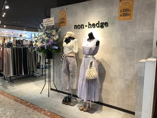 non-hedge相模原店OPEN!!
