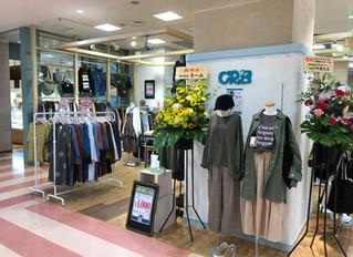 CRB聖蹟桜ヶ丘店OPEN!