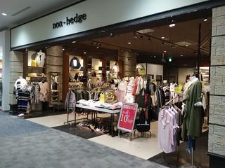 non-hedge つくば店 OPEN !!