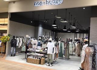 non-hedge昭島店OPEN!!