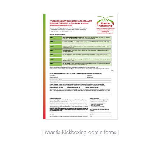 business admin form design