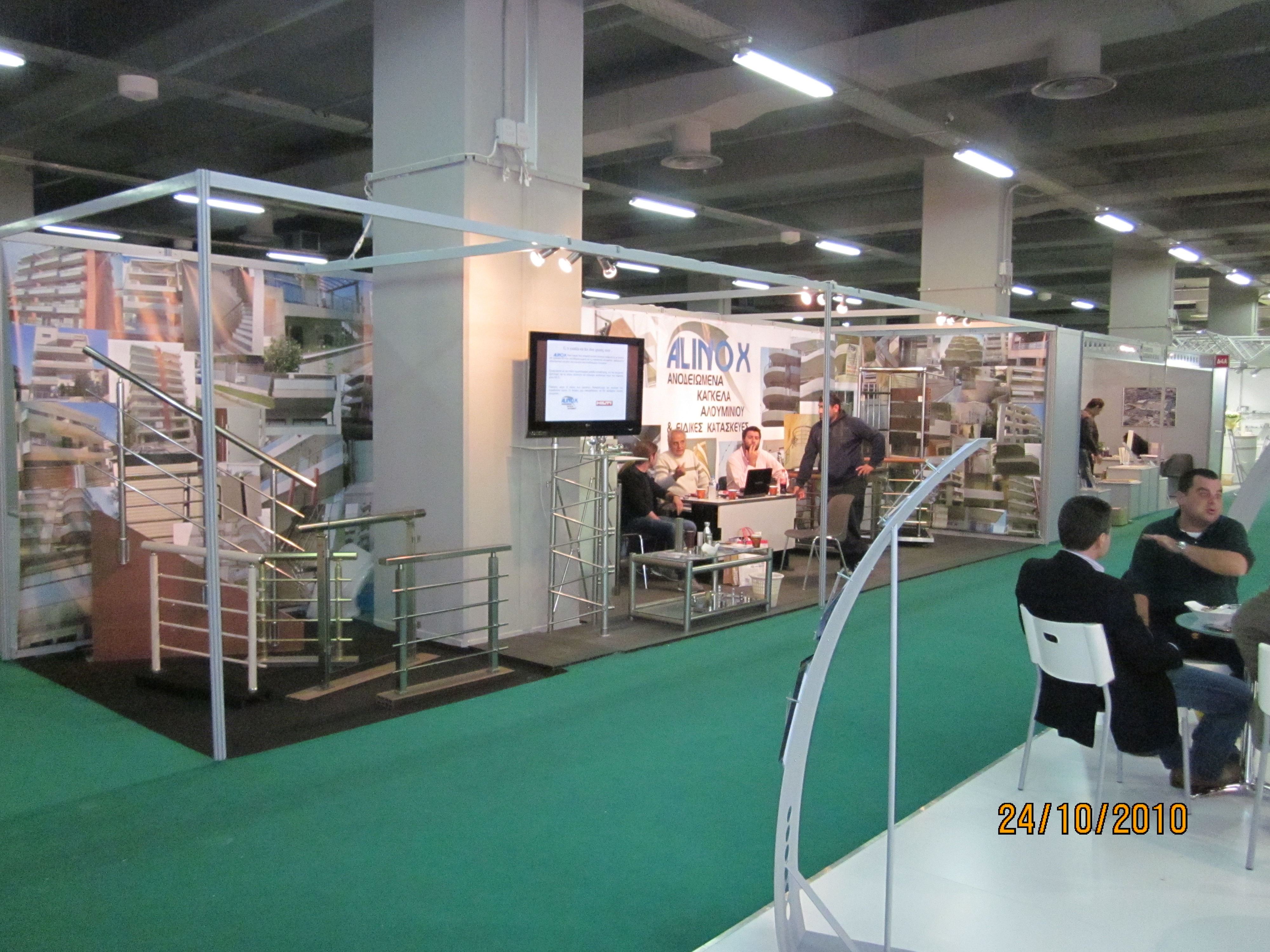 Expo_Athens_11.JPG