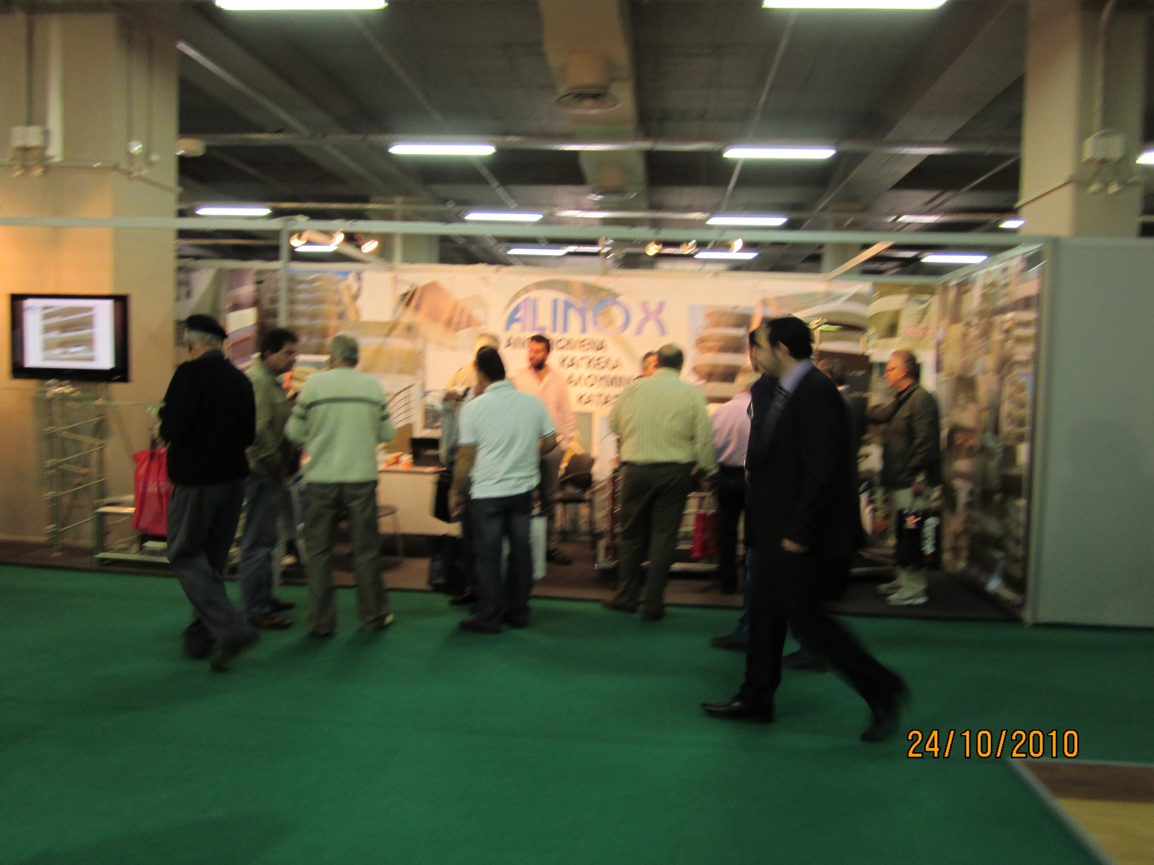 Expo_Athens_6.JPG