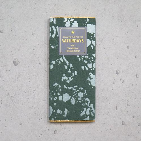 SriLanka 64 & Hokkaido Mint