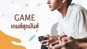 Bannar1-Game.jpg