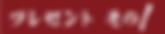 スクリーンショット 2020-01-12 12.30.09.png
