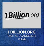 Pic Mission Brochure 2020_0033_1 Billion