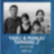 Pic Mission Brochure 2020_0007_Tamang.jp