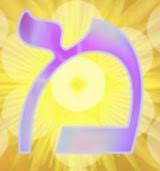 Enseignement des lettres hébraïques