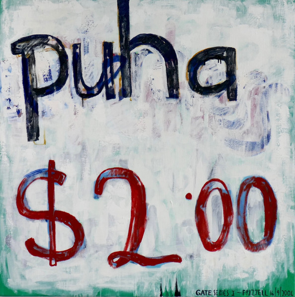 Puha - Dick Frizzell