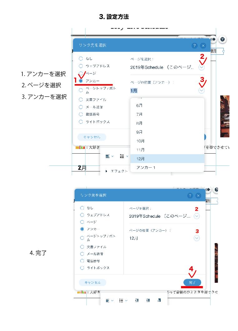 スクリーンショット 2019-01-03 15.55.10.png