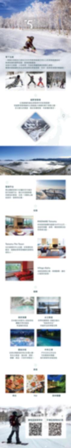 edm_web.jpg