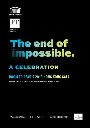 Room to Read Hong Kong