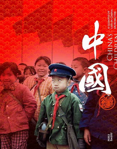 China's Children Book cover