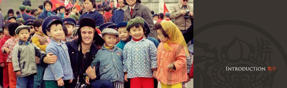Beijing Photos 1980