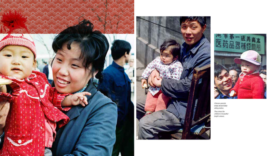 children of china pictures