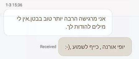 דיקור סיני תל אביב המלצה
