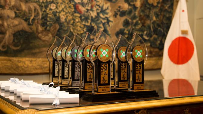 Tercera entrega del Premio Nacional 5S