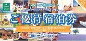 令和2年9月1日 ~の 表紙.jpg