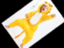 kids lion onesie