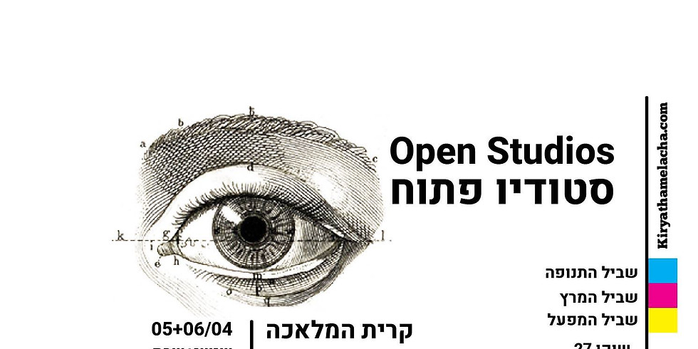 Open Studios // סטודיו פתוח