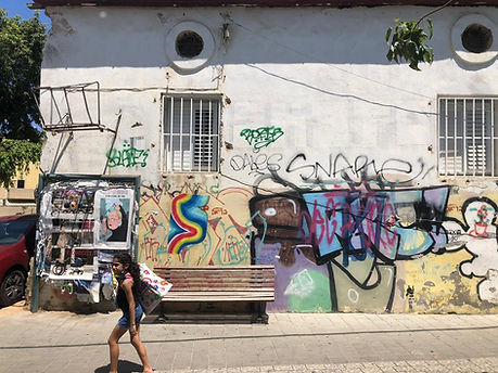 street art tlv, public art tlv, rainbows for hope, hard edge abstraction, color theory 2020,img, carmel market 2020