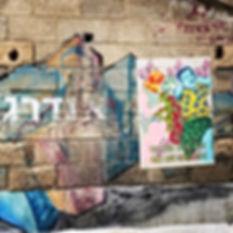 jessica moritz, wheat paste, graffti, tel aviv, tel aviv art, street art,street art israel, make love great again, poster, painting,גרפיטי,אומנות רחוב,ציור,ציורים,אמנות למכירה,,art for sale, buy art from living artist
