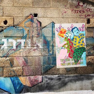 wheatpaste israel, surface pattern people, MLGA, public art, tlv street art, couples goals tlv