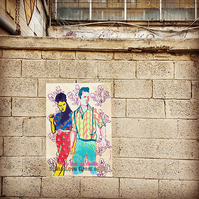 tel aviv public art, make love great again, pattern people, couples portraits, inception art, street art tlv, kiryat hamelacha
