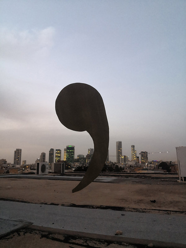 installation art, space between 2020, typo art, fonts art, tel aviv art, rooftop israel